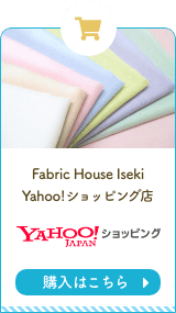 Fabric House Iseki Yahoo!ショッピング