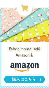 Fabric House Iseki Amazon