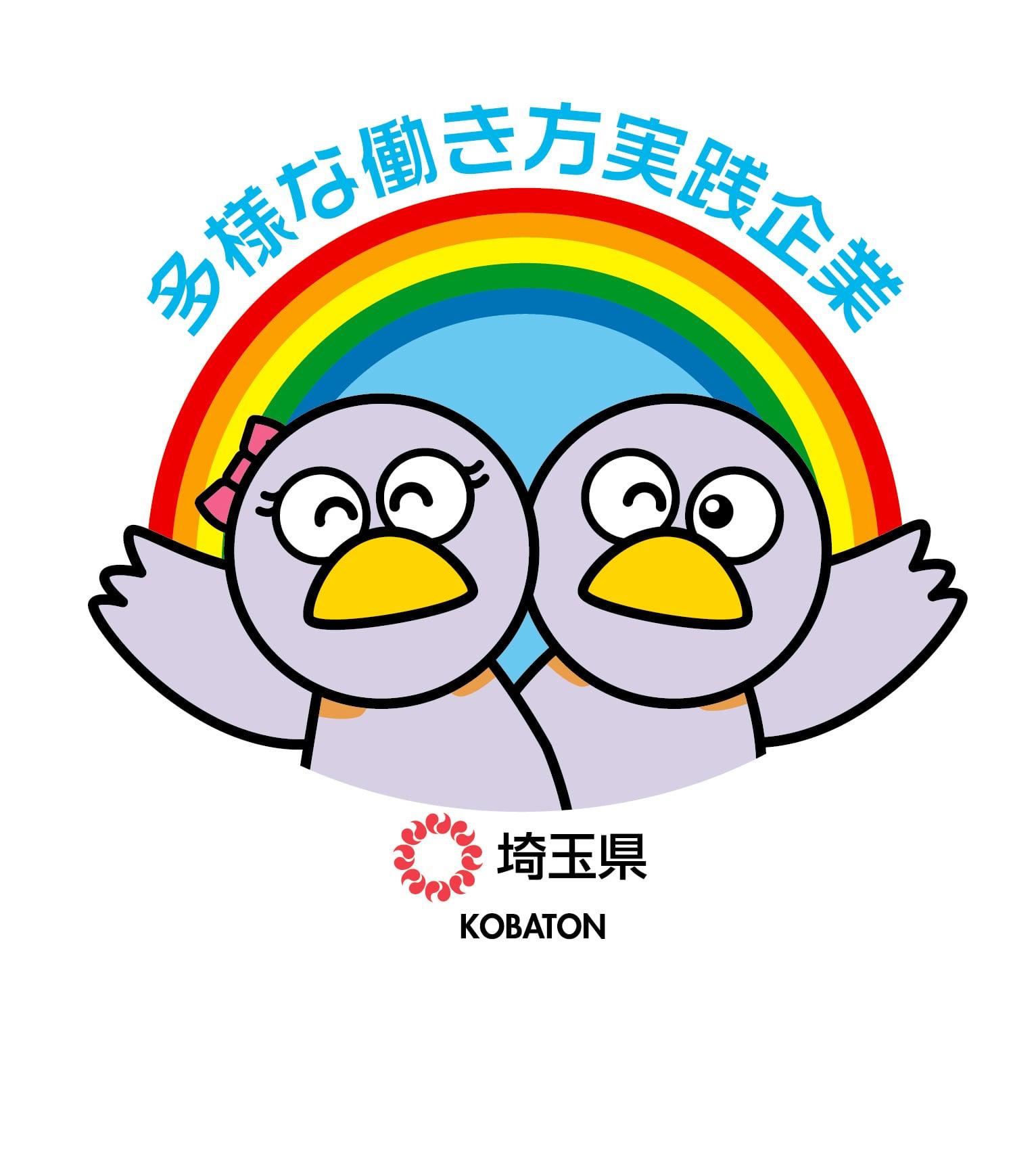 https://iseki-tokorozawa.jp/files/libs/766/202006011713307414.jpg